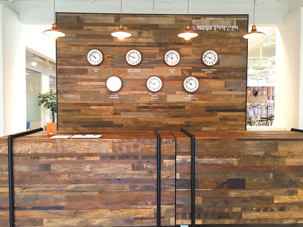 Clocks hanging on the wooden board at the entrance of the first Jeju Center for Creative Economy and Innovation show the hours at famed co-work spaces for start-ups around the world.