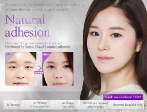 Ubiquitous advertisements in South Korea have influenced many people to undergo plastic surgery. [Grand Plastic Surgery]