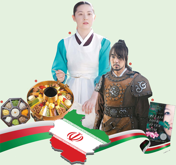 "1.Gujeolpan and 2. sinseonro are two traditional Korean dishes. 3. Actress Lee Young-ae starred in the Korean drama ""Jewel in the Palace"" (2003-04), which was popular in Iran along with ""Jumong"" (2006-07) featuring 4. actor Song Il-guk. 5. Korean author Shin Kyung-sook's novel ""Please Look After Mom."""