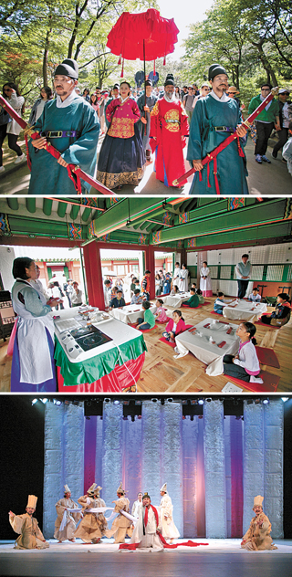 "From top: ""Time Travel to 1750,"" where visitors can enact a scene from the life of King Yeongjo, will be held May 5 at Gyeongbok Palace; the ""Royal Kitchen Experience"" will give visitors a taste of royal cuisine at Sojubang Kitchen at Gyeongbok Palace; and an educational theatrical drama titled ""King Injo at the End of the Road"" will start at 7:30 p.m. from May 5 to 7 at Munjeongjeon Hall at Changdeok Palace. [CULTURAL HERITAGE ADMINISTRATION]"