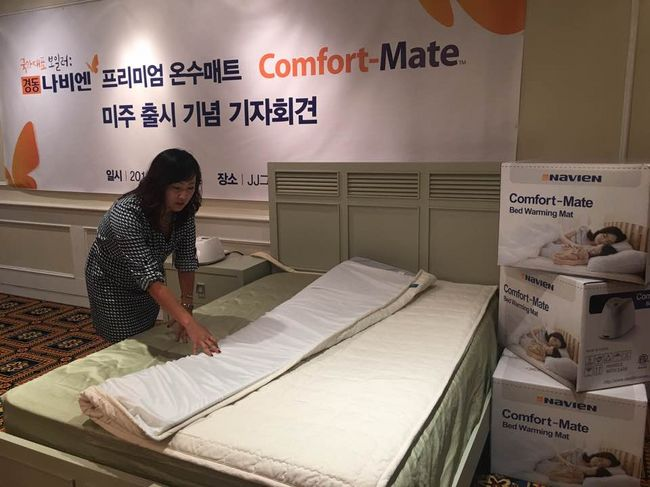 KD Navien overseas manager Stacey Kang is introducing the Comfort Mate at the press conference on Oct. 4.