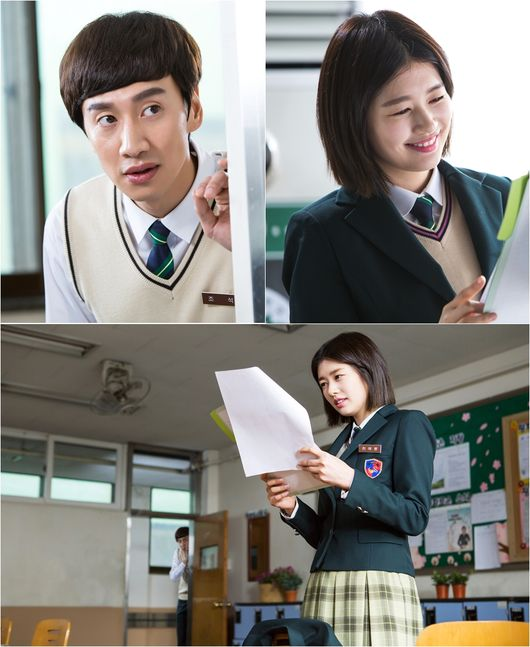 Stills in courtesy of The Story of Your Heart SPC