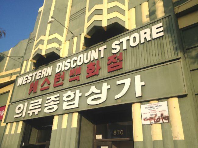 Western Discount Department Store's 45 stores in limited space. The secret behind their longevity is the effort behind the respective owners who have persistently been providing their customers with in-demand items.