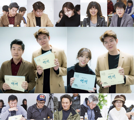 Casts at the read-through [Image in courtesy of Hooners Entertainment]