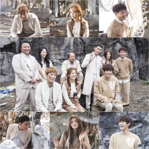 Cast members of Missing Nine [Image in courtesy of SM C&C]