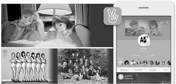 Clockwise: Akdong Musician, WJSN, and AOA are recent K-pop acts who promoted their latest albums by taking to Naver's V Live app, allowing them to stream video and interact with their fans from all over the world in real-time. [JOONGANG ILBO, SCREEN CAPTURE]