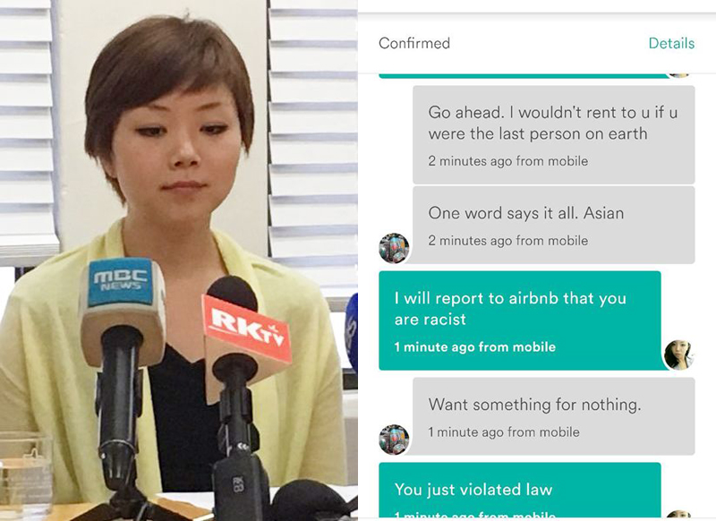 Racist Airbnb Host Refused Asian Guest – the Denied Guest Calls for