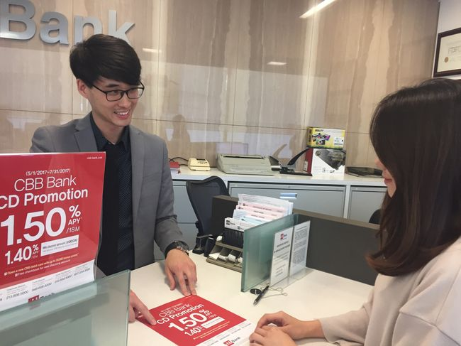 Korean Banks Compete Over CD Products | The Korea Daily