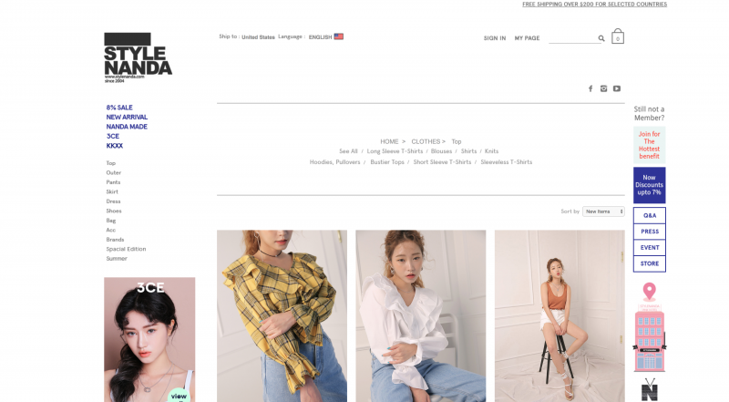 Where To Shop Online For Affordable Korean Clothes The Korea Daily
