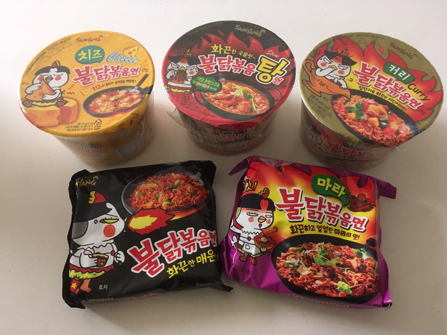 Updated We Tried All 6 Fire Noodle Flavors And Heres Our Ranking Samyang Nuclear 2x Spicy The Korea Daily
